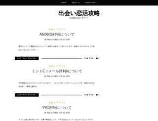 astrosuccess.net screenshot