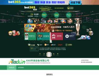astrotienda.com screenshot
