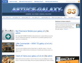 astuce-galaxy-s3.fr screenshot