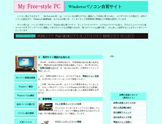 asugi23.jp screenshot