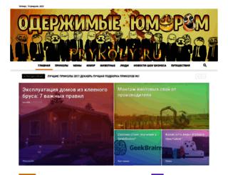 asusmobile.ru screenshot