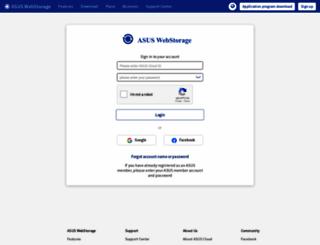 asuswebstorage.com screenshot