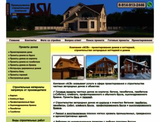 asv-sib.ru screenshot