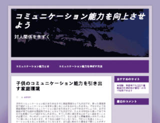 aswildasyouwantit.com screenshot