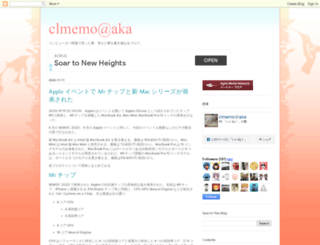 at-aka.blogspot.jp screenshot