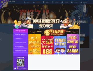 at-ebook.com screenshot