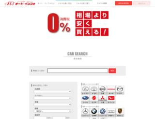 at-info.jp screenshot