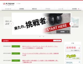 at-lifestyle.co.jp screenshot