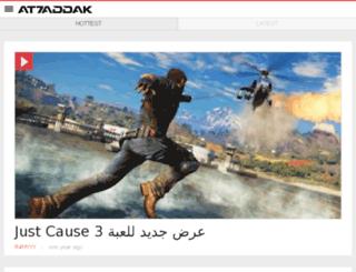 at7addak.com screenshot