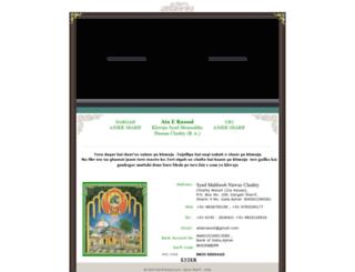 ata-e-rasool.com screenshot