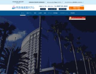 atamikorakuen.co.jp screenshot