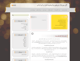 atashmusic2.lxb.ir screenshot
