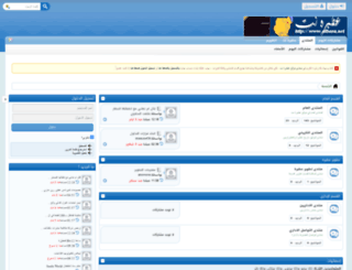 atbara.net screenshot