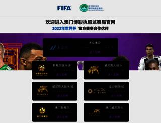 atbimc.com screenshot
