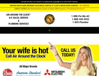 atcair.com screenshot