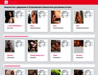 atcanapa.ru screenshot