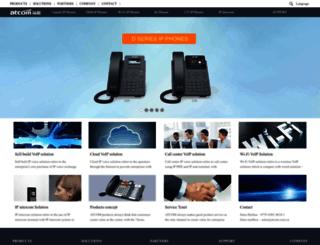 atcom.cn screenshot