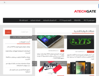 atechgate.com screenshot