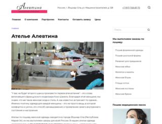 atelie-alevtina.ru screenshot