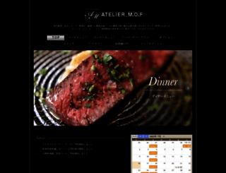 atelier-mof.com screenshot