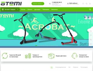 atemi.ru screenshot