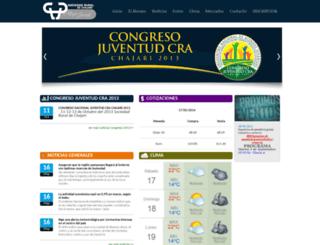 ateneoruralchajari.org screenshot