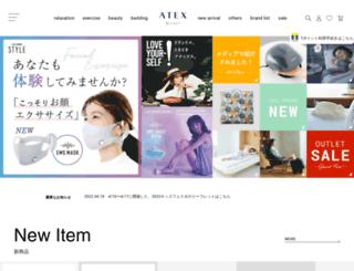 atexdirect.jp screenshot
