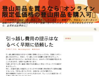 atfortune.net screenshot