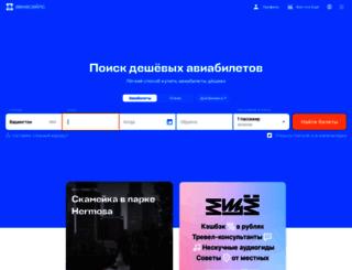 athea.ru screenshot