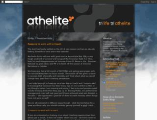 athelite.blogspot.com screenshot