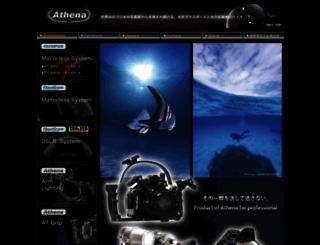 athena-opt.com screenshot