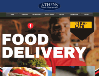 athensgreekrestaurant.co.uk screenshot
