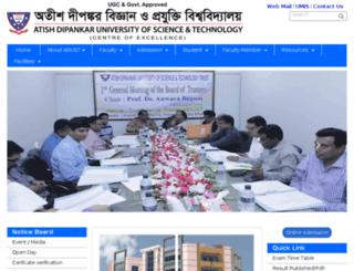 atishdipankaruniversity.edu.bd screenshot