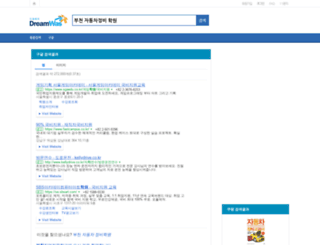 atjob.co.kr screenshot