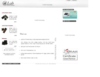 atlab.co.kr screenshot