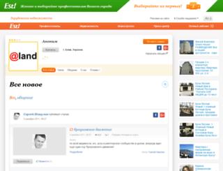 atland.est.ua screenshot