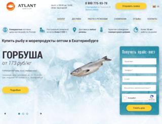 atlant-group.info screenshot