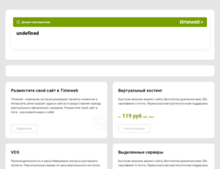 atlant-ufa.ru screenshot