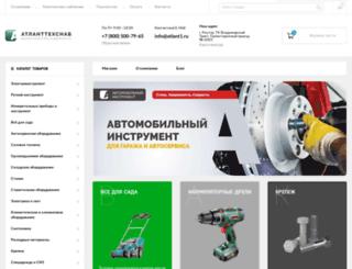 atlant1.ru screenshot