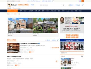 atlanta.jinti.net screenshot