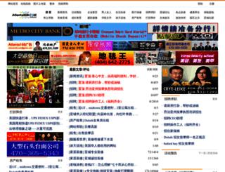 atlanta168.com screenshot