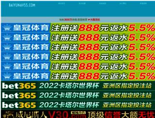 atlantafare.com screenshot