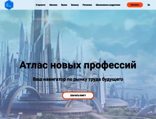 atlas100.ru screenshot