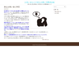 atlasbooksdistribution.com screenshot
