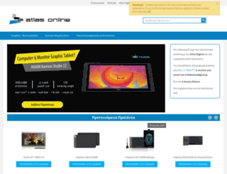 atlasonline.gr screenshot