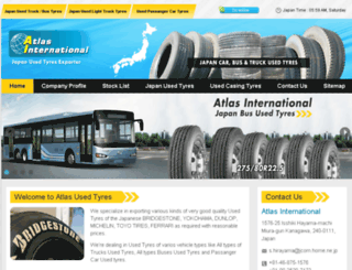 atlasusedforklifts.com screenshot