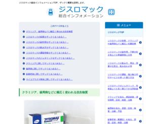atlist.org screenshot