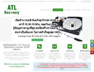 atlrecovery.net screenshot