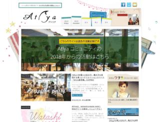 atlya.jp screenshot