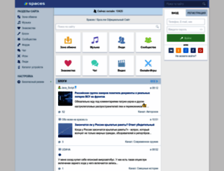 atmas.spaces.ru screenshot